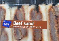 むっちゃおいしいパン 志津屋のトップ3