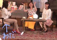 【メディア情報】BSジャパン「お金のなる気分〜欲張り女子のケーザイ学」